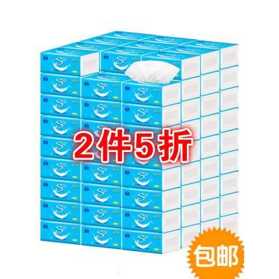 衛生紙 2件5折-抽紙批發整箱家庭裝嬰兒衛生紙巾家用餐巾紙面巾紙實惠裝(一件40包,2件80包)