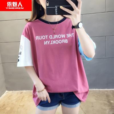 依魅人T恤女2020韓版新款寬松學院風棉質拼色短袖T恤上衣女