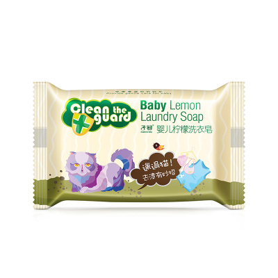 子初婴儿天然植萃柠檬洗衣皂零刺激80g 宝宝儿童肥皂bb洗护用品