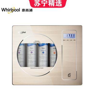 Whirlpool брэндийн ус цэвэршүүлэгч R400C86