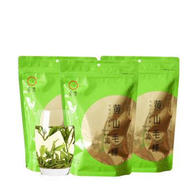 2020年春茶新茶安徽天方茶葉250g黃山毛峰綠茶春茶 炒青綠茶袋裝茶葉 高山毛峰綠茶