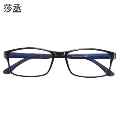 眼鏡男電腦手機眼鏡護眼平光鏡平面無度數眼鏡女