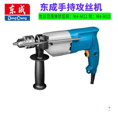 FF-10/02-10钢管电动套丝机多功能手提式攻丝机攻牙机 [11]J1S-FF02-10东成