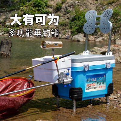 【蘇寧好貨】2020新款魚箱超輕釣箱漁具四腳升降多功能釣魚箱垂釣用品漁箱釣魚用品