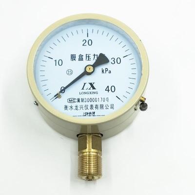 天然氣膜盒壓力表 煤氣燃氣微壓表0-4/10/25/60KPA千帕表 0-10KPA