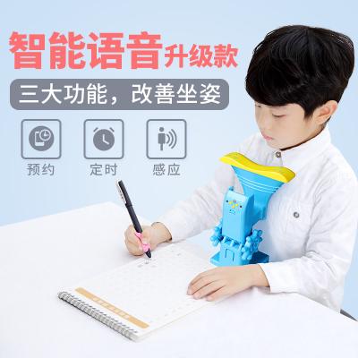 儿童视力保护器坐姿矫正器纠正姿势近视仪写字保护架小学生近视儿童写字坐姿矫