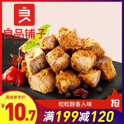 【良品铺子】猪肉粒 XO酱味98g*1袋 零食小吃猪肉类熟食卤味麻辣休闲零食包装小吃袋装