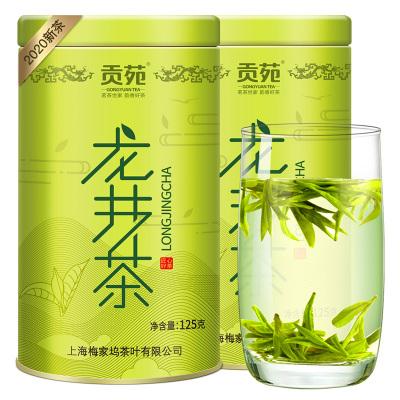 2020年新茶上市 貢苑 茶葉綠茶 明前龍井茶 濃香嫩芽 250克(125g*2罐)