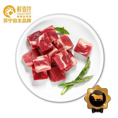 苏宁自主品牌 鲜值控甄选南美牛腩块 1kg 进口牛肉