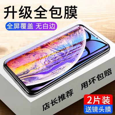 iPhone11钢化膜苹果11水凝膜iPhone手机贴膜防摔苹果11promax手机膜全屏覆盖pro抗蓝光