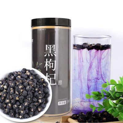 固本堂黑枸杞250g罐裝中大果正品天然純黑果枸杞青海茍杞非特級滋補營養
