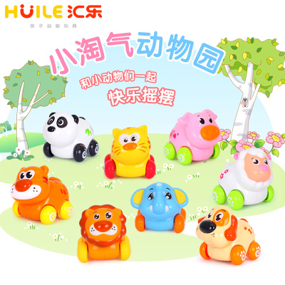 匯樂旗艦店376小淘氣動物園兒童動物卡通益智慣性車小汽車套裝寶寶男女孩2-3-5歲玩具