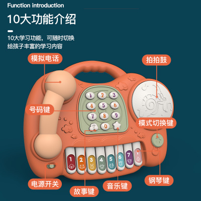 嬰幼兒童玩具益智早教多功能鋼琴電話鼓寶寶玩具0歲以上-鋼琴電話鼓(橙色)