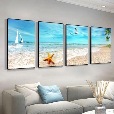 藤印象客廳裝飾畫新中式裝飾畫四聯畫現代簡約沙發背景墻家和萬事興掛畫 海灘 70*90/【水晶膜】