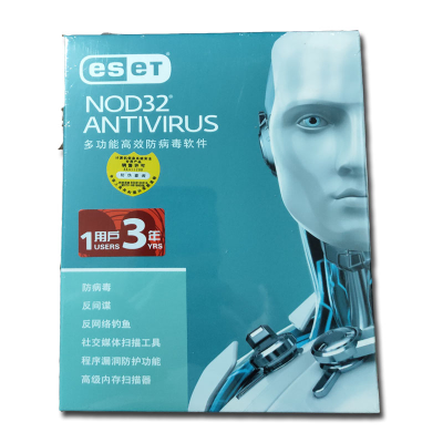 新版NOD32 ESET ANTIVIRUS 多功能高效防病毒杀毒软件盒装PC版 3年1用户版 无光盘