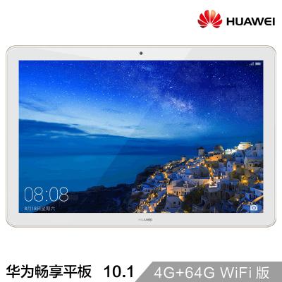 【二手99新】华为畅享平板10.1英寸高清大屏 4GB+64GB WiFi版(香槟金)