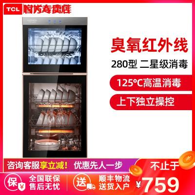 康佳(KONKA)ZTP280K7家用消毒柜 商用消毒碗柜 廚房立式消毒柜 臭氧高溫二星級大容量160L雙門
