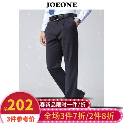 【不易皱】九牧王西裤 男士西裤男宽松商务西服裤宽松长裤正装裤子男