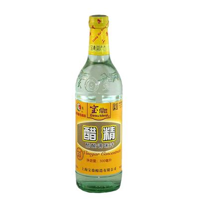 天鱼牌500ml上海醋精