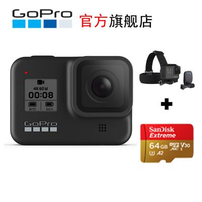 GoPro hero8運動相機水下潛水 4K戶外直播防水攝像機vlog 官方標配+原裝頭帶+64G卡