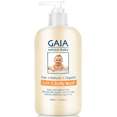 Gaia澳洲进口GAIA宝宝儿童婴幼儿保湿有机清爽活力沐浴露洗发水洁净露500m温和清洁、保湿嫩肤有香味