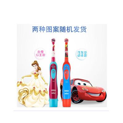 【讓寶寶愛上刷牙】博朗 (BRAUN) 歐樂B DB4510k 電動牙刷 兒童適用軟毛 干電式 5600R/分