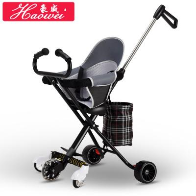 【品牌特卖】溜娃神器带娃五轮遛娃神器婴儿手推车儿童三轮车1-3-6岁轻便折叠