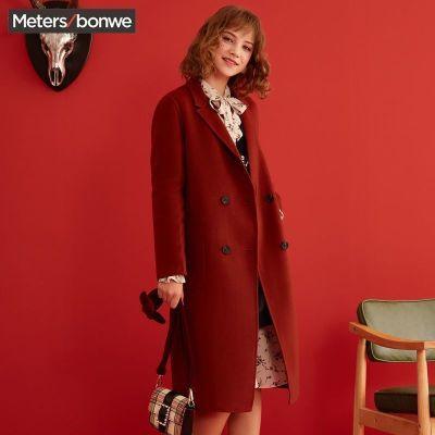 【1件3折价:184.8】美特斯邦威大衣女双面呢羊毛大衣纯色甜美中长款外套ins火上衣潮