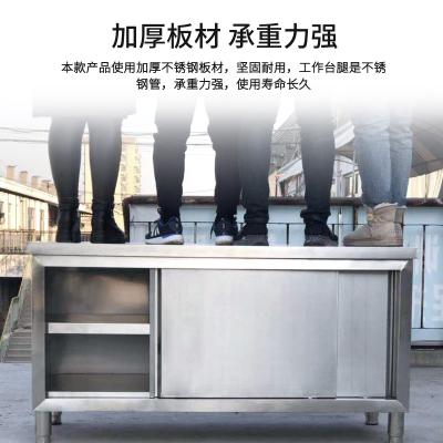 不锈钢拉门工作台厨房专用操作台储物柜打荷台案板切菜台面桌子