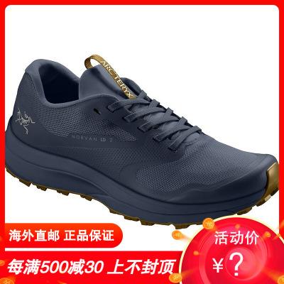 始祖鳥男鞋 ARC'TERYX Norvan LD 2 系列 男士戶外輕量防水透氣長距離徒步越野跑鞋