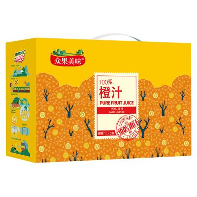 众果100%纯果汁 1L*5盒橙汁 礼盒装
