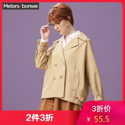 【2件3折價:55.5】美特斯邦威夾克女寬松繭型舒適春季裝甜美短外套潮新款