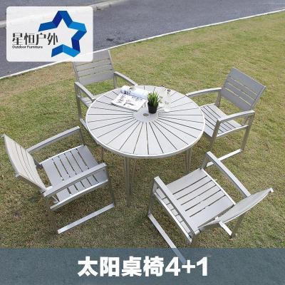 户外桌椅组合全铝塑木阳台休闲铸铝庭院花园 防腐木桌椅酒吧室外