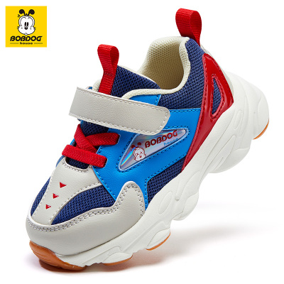 巴布豆BOBDOG HOUSE童鞋秋季新款儿童学步鞋男童女童软底防滑宝宝鞋运动鞋休闲鞋B9357
