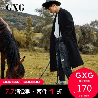 【兩件1折:170】GXG男裝 冬季黑色長款過膝加厚羊毛毛呢大衣外套男#174826158