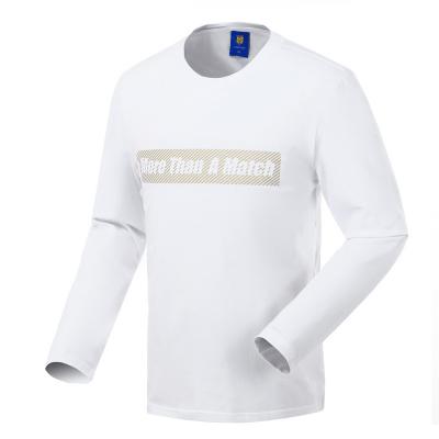 蘇寧足球俱樂部 Milan 2019新款長袖t恤男修身中青年圓領運動休閑男裝打底衫戶外彈力套頭衫