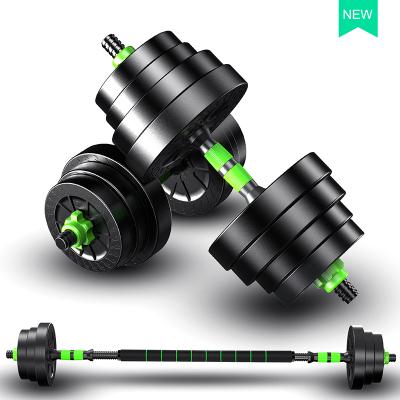 啞鈴男士健身家用練臂肌鍛煉器材閃電客可調節包膠一對杠鈴套裝10/20/30/40kg公斤