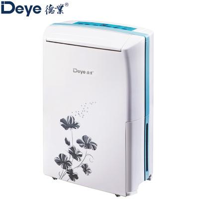 DEYE брэндийн агаар цэвэршүүлэгч  DYD-A20A3