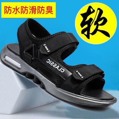 新款夏季男士透氣涼鞋男學生韓版潮流休閑青少年男款沙灘鞋子 莎丞