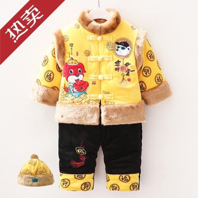 迪士尼官方宝宝唐装棉衣中式汉服抓周拜年服小孩过年衣服婴儿童冬装套装加厚小孩子的