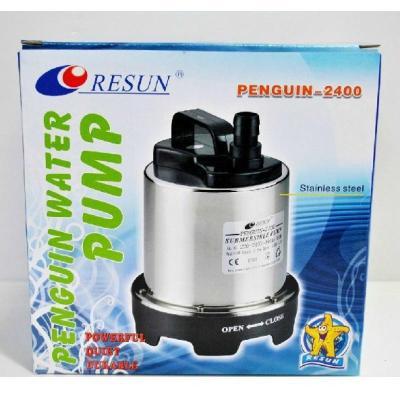 適用于日生企鵝不銹鋼PENGUIN-2400潛水泵 魚缸水族箱抽水泵 超靜音60W