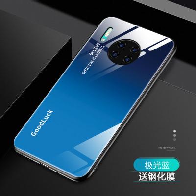KONEL 華為mate30/20x 5G/20pro手機殼P30/P20Pro玻璃后殼漸變防摔琉璃潮鏡面硬保護套