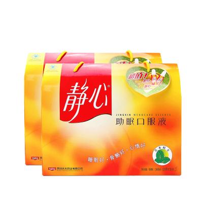 太太药业(taitai)静心口服液46支15ml/支*23支*2盒690g 礼盒装 草本配方 睡眠好骨骼好心情好