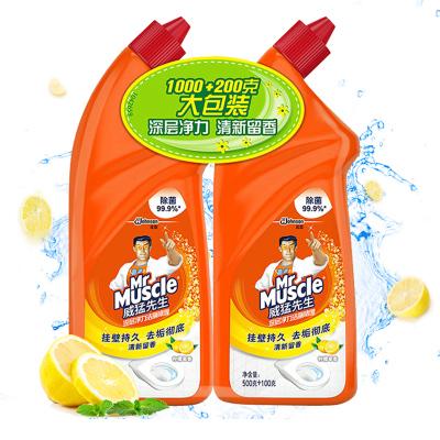 威猛先生 深層凈力潔廁啫喱 檸檬草香 雙包裝(500g+100g)*2 潔廁液 潔廁靈 潔廁精 潔廁劑 除菌