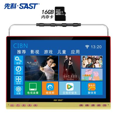 先科(SAST)看戲機19英寸大屏小電視音響wifi老年人唱戲機視頻播放器廣場舞音箱2.0聲道紅色官方標配+16G視頻卡