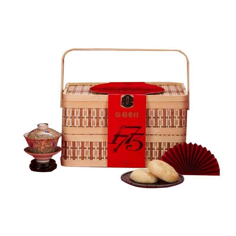 稻香村月饼竹韵福礼竹篮礼盒中秋节苏式月饼糕点送礼定制月饼食品1330g