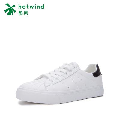 热风hotwind小清新系带女士休闲鞋深口平底小白鞋H14W8136
