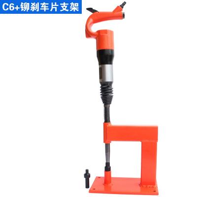 气锤C6气铲C4风铲风镐气镐气铲头混凝土大功率气动工具