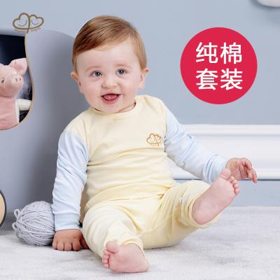 嬰兒內衣無骨全棉寶寶秋衣秋褲套裝純棉0高腰1-3歲小童幼兒棉毛衫