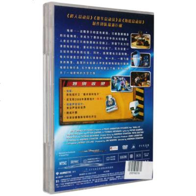 正版 機器人總動員dvd機器人瓦力 迪士尼兒童動畫片電影光盤碟片